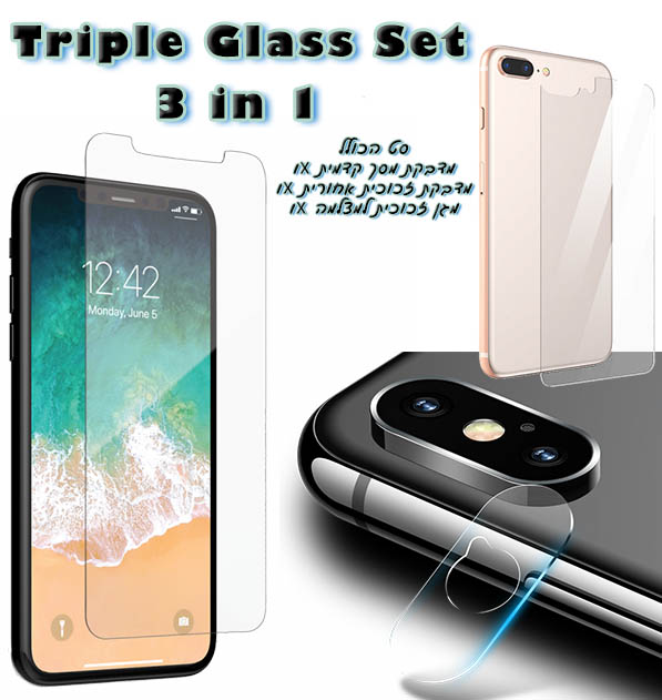 Triple Glass Set